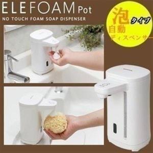 食器洗いを楽しく、ラクラクに。手洗いをより清潔に♪ ●パッケージサイズ(cm):幅約15.4x奥行約...