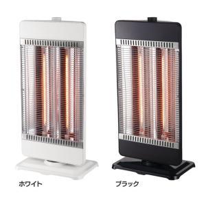 カーボンヒーター2灯 CHM-4531 TEKNOS 首振り TEKNOS テクノス 暖房 あったか ホット 速暖 電気暖房