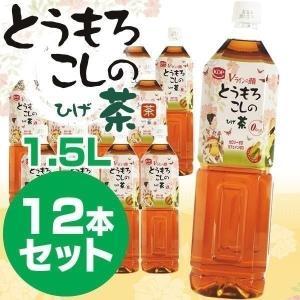とうもろこしのひげ茶 お茶 1.5L*12本入 アイリスオーヤマ コーン茶 韓国 送料無料 水 |takuhaibin