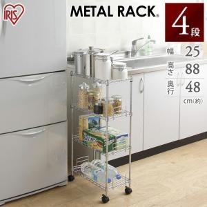 【サビに強い】 メタルスリム  MK-2508N (棚板4枚) (隙間収納25cm メタルラック メタルスリム スチールラック) (あすつく)の写真