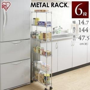 (サビに強い) 隙間収納 キッチン収納 幅15cm 6段 調味料ラック メタルラックスリム MK-1514N アイリスオーヤマ SALEの写真