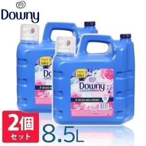 柔軟剤 大容量 ダウニー 2本セット メキシコダウニー Downy アロマフローラル 8.5L×2本セット 非濃縮 送料無料 洗剤 downy まとめ買い フローラル 甘い香り|takuhaibin