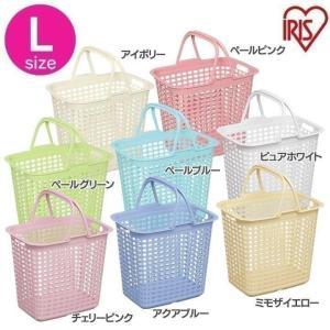洗濯かご ランドリーバスケットLB-L 収納ボックス ランドリーボックス アイリスオーヤマ 籠