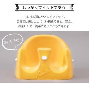 ベビーチェア 椅子 カリブ ソフトチェアー トレイ付き(D) takuhaibin 03