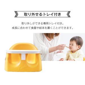 ベビーチェア 椅子 カリブ ソフトチェアー トレイ付き(D) takuhaibin 04