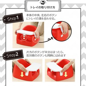 ベビーチェア 椅子 カリブ ソフトチェアー トレイ付き(D) takuhaibin 05