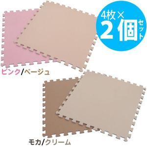 2個セット カラージョイントマット カーペット JTM-62(CLR)8枚 アイリスオーヤマ|takuhaibin