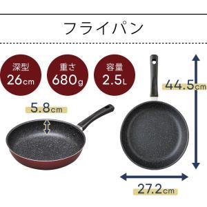 IH対応 フッ素コート フライパン 26cm エッグパン 2点セット (D)|takuhaibin|11