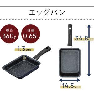 IH対応 フッ素コート フライパン 26cm エッグパン 2点セット (D)|takuhaibin|12