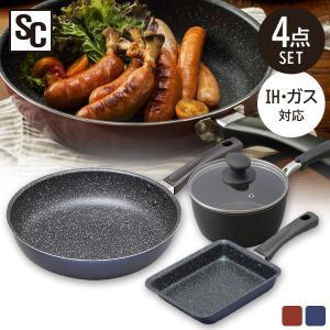 IH対応 フッ素コート フライパン 26cm エッグパン 片手鍋18cm 3点セット (D)|takuhaibin