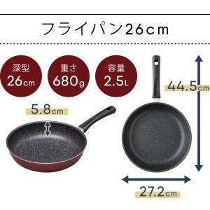 IH対応 フッ素コート フライパン 26cm エッグパン 片手鍋18cm 3点セット (D)|takuhaibin|12