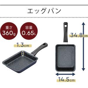 IH対応 フッ素コート フライパン 26cm エッグパン 片手鍋18cm 3点セット (D)|takuhaibin|13
