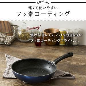 IH対応 フッ素コート フライパン 26cm エッグパン 片手鍋18cm 3点セット (D)|takuhaibin|05