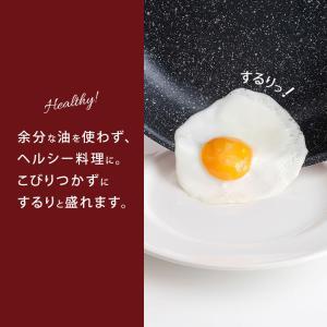 IH対応 フッ素コート フライパン 26cm エッグパン 片手鍋18cm 3点セット (D)|takuhaibin|06