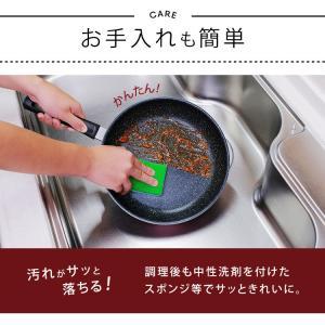 IH対応 フッ素コート フライパン 26cm エッグパン 片手鍋18cm 3点セット (D)|takuhaibin|09
