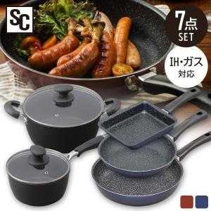 IH対応 フッ素コート フライパン 20cm 26cm エッグパン 片手鍋18cm 両手鍋 5点セット (D)|takuhaibin