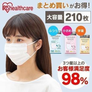 マスク 不織布 不織布マスク アイリスオーヤマ 使い捨てマスク ふつうサイズ 60枚入り 20PN-30PM takuhaibin