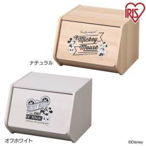 おもちゃ 収納 おもちゃ収納 収納ボックス キッズ収納 キャラクタースタックボックス 扉付き ミッキー 送料無料 かわいい CSTB-400D アイリスオーヤマ|takuhaibin