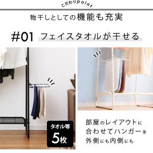 物干し 室内 室内物干し おしゃれ 物干しスタンド シンプル ホワイト インテリア 見せる収納 かける収納 スタイル物干しW640 HKM-640 アイリスオーヤマ|takuhaibin|10