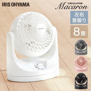 扇風機 サーキュレーター 〜8畳 首振りタイプ Hシリーズ ...