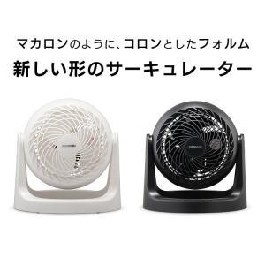 扇風機 サーキュレーター 固定タイプ  〜8畳 コンパクトサーキュレーター  PCF-HD15N-W・PCF-HD15N-B アイリスオーヤマ|takuhaibin|02