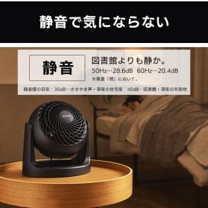 扇風機 サーキュレーター 固定タイプ  〜8畳 コンパクトサーキュレーター  PCF-HD15N-W・PCF-HD15N-B アイリスオーヤマ|takuhaibin|04