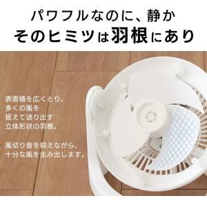 扇風機 サーキュレーター 固定タイプ  〜8畳 コンパクトサーキュレーター  PCF-HD15N-W・PCF-HD15N-B アイリスオーヤマ|takuhaibin|05