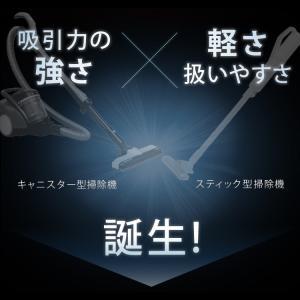 掃除機 クリーナー スティッククリーナー アイリスオーヤマ 軽量 キャニスティッククリーナー KIC-CSP5 キャニスティック(あすつく) takuhaibin 02