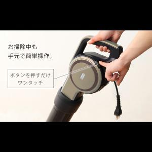 掃除機 クリーナー スティッククリーナー アイリスオーヤマ 軽量 キャニスティッククリーナー KIC-CSP5 キャニスティック(あすつく) takuhaibin 11