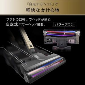 掃除機 クリーナー スティッククリーナー アイリスオーヤマ 軽量 キャニスティッククリーナー KIC-CSP5 キャニスティック(あすつく) takuhaibin 13