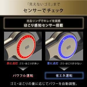 掃除機 クリーナー スティッククリーナー アイリスオーヤマ 軽量 キャニスティッククリーナー KIC-CSP5 キャニスティック(あすつく) takuhaibin 20