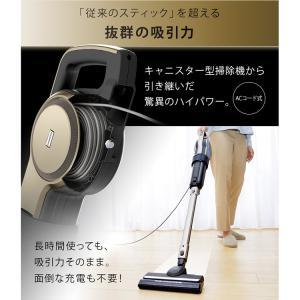 掃除機 クリーナー スティッククリーナー アイリスオーヤマ 軽量 キャニスティッククリーナー KIC-CSP5 キャニスティック(あすつく) takuhaibin 05