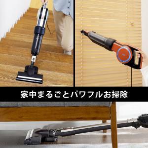 掃除機 クリーナー スティッククリーナー アイリスオーヤマ 軽量 キャニスティッククリーナー KIC-CSP5 キャニスティック(あすつく) takuhaibin 06