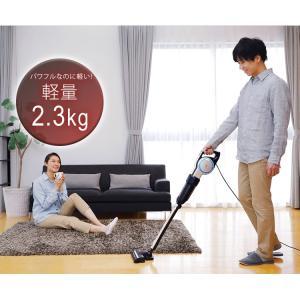 掃除機 クリーナー スティッククリーナー アイリスオーヤマ 軽量 キャニスティッククリーナー KIC-CSP5 キャニスティック(あすつく) takuhaibin 07