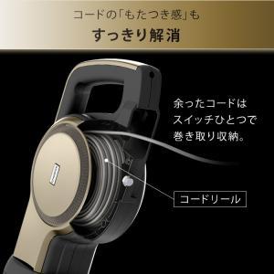 掃除機 クリーナー スティッククリーナー アイリスオーヤマ 軽量 キャニスティッククリーナー KIC-CSP5 キャニスティック(あすつく) takuhaibin 10