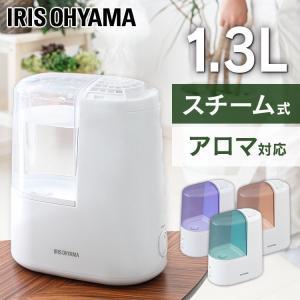 加湿器 おしゃれ アロマ 卓上 加熱式 除菌 加熱式加湿器 乾燥 コンパクト ウィルス 120D SHM-120R1 全4色 アイリスオーヤマ|takuhaibin