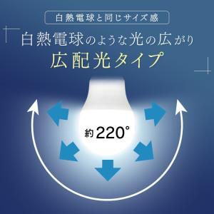LED電球 E26 電球 led LED led電球 広配光 60W 送料無料 60形相当 昼光色 昼白色 電球色 LDA7D-G-6T6 LDA7N-G-6T6 LDA7L-G-6T6 アイリスオーヤマ|takuhaibin|02
