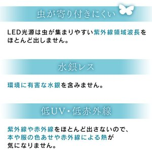 LED電球 E26 電球 led LED led電球 広配光 60W 送料無料 60形相当 昼光色 昼白色 電球色 LDA7D-G-6T6 LDA7N-G-6T6 LDA7L-G-6T6 アイリスオーヤマ|takuhaibin|12
