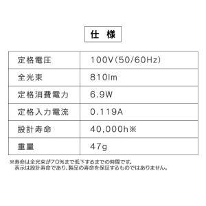 LED電球 E26 電球 led LED led電球 広配光 60W 送料無料 60形相当 昼光色 昼白色 電球色 LDA7D-G-6T6 LDA7N-G-6T6 LDA7L-G-6T6 アイリスオーヤマ|takuhaibin|14
