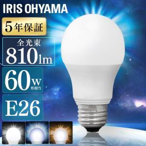 LED電球 E26 電球 led LED led電球 広配光 60W 送料無料 60形相当 昼光色 昼白色 電球色 LDA7D-G-6T6 LDA7N-G-6T6 LDA7L-G-6T6 アイリスオーヤマ|takuhaibin|15