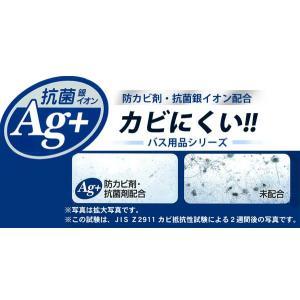風呂ふた 70*120cm 折りたたみ式風呂フタ OF-7012 アイリスオーヤマ 折りたたみ バス用品|takuhaibin|02