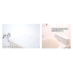 風呂ふた 70*120cm 折りたたみ式風呂フタ OF-7012 アイリスオーヤマ 折りたたみ バス用品|takuhaibin|03