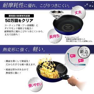 フライパン IH対応 フライパンセット 焦げ付かない KITCHEN CHEF ダイヤモンドコートパン H-IS-SE9 アイリスオーヤマ 9点セット|takuhaibin|04