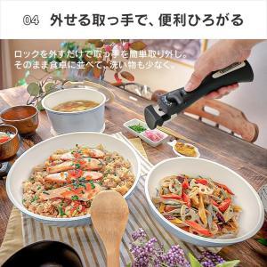 フライパン フライパンセット IH IH対応 焦げ付かない セット 6点セット セラミックカラーパン H-CC-SE6 鍋ふた付き アイリスオーヤマ|takuhaibin|11