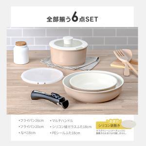 フライパン フライパンセット IH IH対応 焦げ付かない セット 6点セット セラミックカラーパン H-CC-SE6 鍋ふた付き アイリスオーヤマ|takuhaibin|14