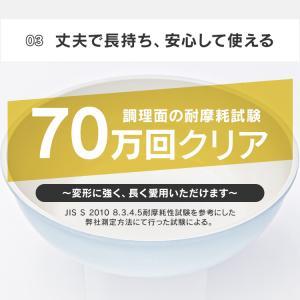 フライパン フライパンセット IH IH対応 焦げ付かない セット 6点セット セラミックカラーパン H-CC-SE6 鍋ふた付き アイリスオーヤマ|takuhaibin|09