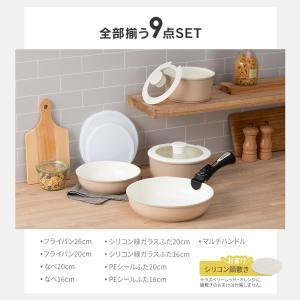 フライパン フライパンセット IH対応 焦げ付かない セット 9点セット セラミックカラーパン H-CC-SE9 セラミックフライパン カラーパン アイリスオーヤマ 人気|takuhaibin|14