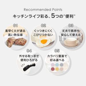 フライパン フライパンセット IH対応 焦げ付かない セット 9点セット セラミックカラーパン H-CC-SE9 セラミックフライパン カラーパン アイリスオーヤマ 人気|takuhaibin|04