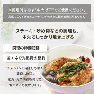 フライパン 焦げ付かない IH対応 セット 14点セット セラミック カラーパン 新生活 H-CC-SE14 セラミックフライパン(16〜26cm)ふた付き アイリスオーヤマ|takuhaibin|08