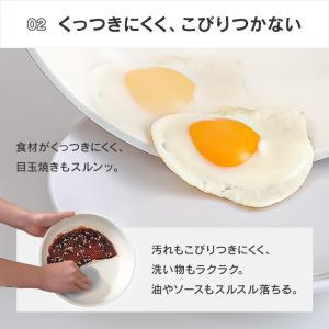 フライパン 焦げ付かない IH対応 セット 14点セット セラミック カラーパン 新生活 H-CC-SE14 セラミックフライパン(16〜26cm)ふた付き アイリスオーヤマ|takuhaibin|09